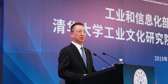 清华工业文化研究院成立 李毅中任专家委员会主任