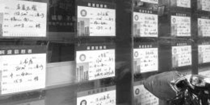 双色球专家荐号_多城限售令到期 数千万平米解禁房源是否抛售待观察
