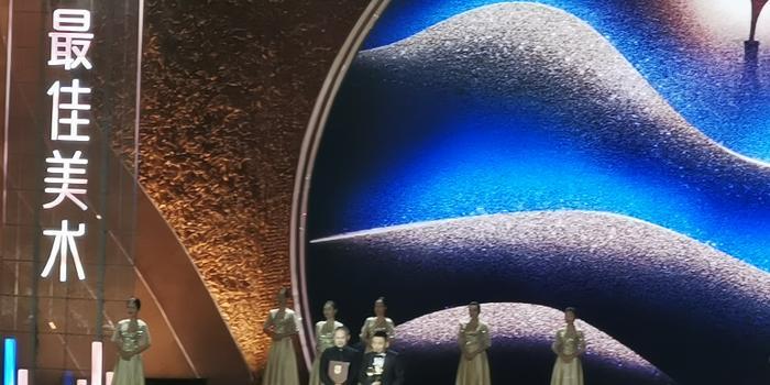 《妖猫传》获得第32届中国电影金鸡奖最佳美术奖