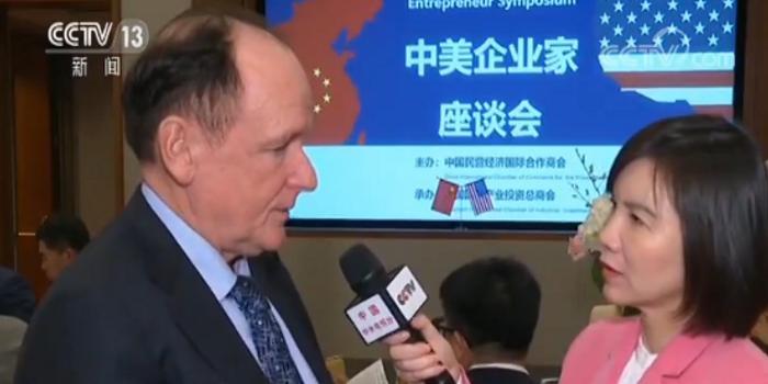 美国企业家反对对华加征关税:中美经济无法脱钩
