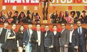 漫威道歉:《复仇者联盟3》中国红毯活动辜负了所有人