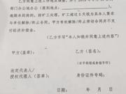 """恒丰银行总部迁移至济南 高层曾经历""""大换血"""""""