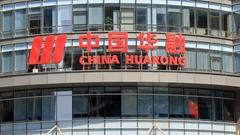 这是金融大案 赖小民被查次日中国华融迎来新掌舵者