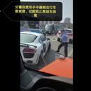 """北京警方通報""""奧迪衝卡撞傷交警及路人"""""""
