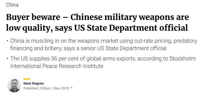"""美国官员刚说完中国武器不行 """"坏消息""""就来了"""