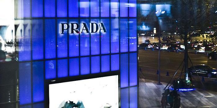 安徽棋牌游戏中心_Prada和Miu Miu宣布内地降价 或因增值税下调