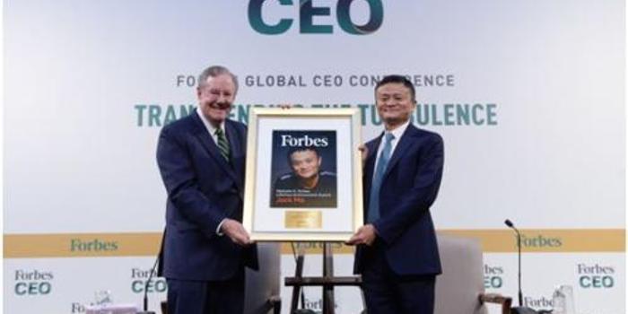 馬云獲福布斯終身成就獎:首個互聯網科技領域獲獎者