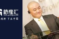 从黄光裕失去的十年 看中国零售业的变迁