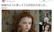 俄罗斯高冷美少女日本爆红 美如画中人,仙气十足