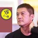 """李亞鵬欠債4000萬成""""老賴""""?理想主義者的淪落"""
