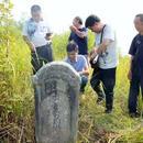 湖南一荒山發現烈士墓 志願者多日幫忙尋親尚無結果
