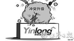 董明珠反目魏银仓 银隆前高管涉嫌侵占10亿元被诉