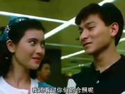 刘德华经纪人证实:听到蓝洁瑛的离开,他崩溃到伤心痛哭