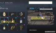 《彩虹六号:围攻》新内容曝光 含腾讯网吧、WeGame挂饰