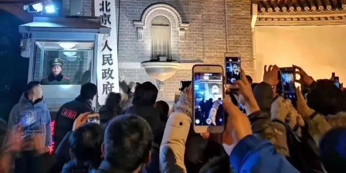 """北平解放70周年:揭秘第一任市領導""""創業""""那些事"""