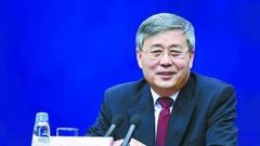 铁面书生郭树清履新银保监会主席 部门整合刚刚开始