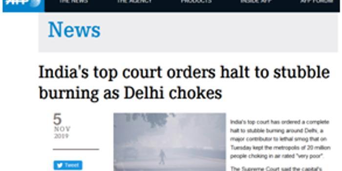 空气污染持续严重 印度禁止焚烧秸秆:人们正死去