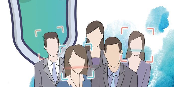 新京报:防范人脸识别滥用 该建个人信息梯度保护制度