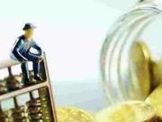 商业银行不良攀升11个基点 农商行刮骨疗伤未来在哪