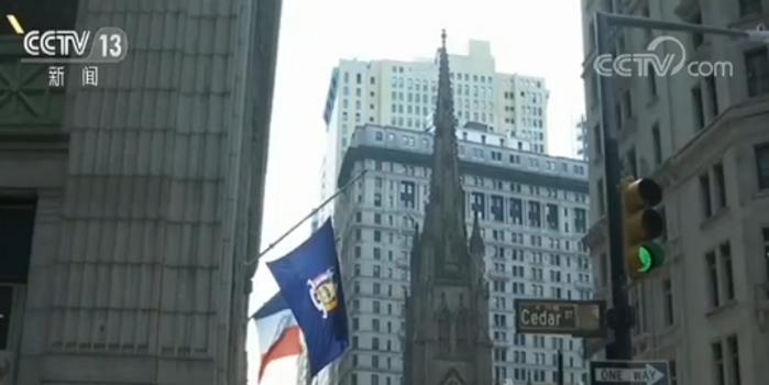 紐約聯邦儲備銀行發布報告 加關稅反致美企利潤縮水