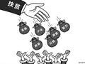 证券公司六大方向精准扶贫 5家扶贫投入均超2000万元