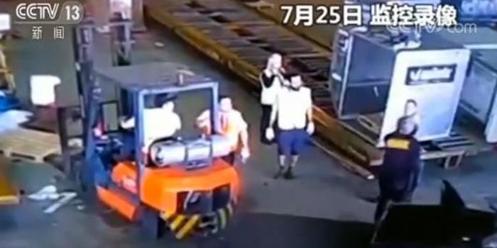 巴西機場發生黃金劫案 劫匪攜700多公斤黃金在逃