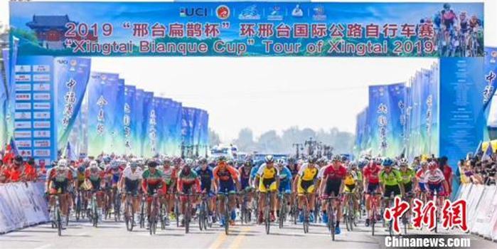 2019环邢台公路自行车赛收官 白俄罗斯队获团体第一
