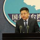 韩国瑜称现阶段不存在统一、独立条件 国台办回应