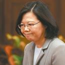 """蔡英文称2020必须""""连任"""" 遭讽:再给你4年台湾就完了"""