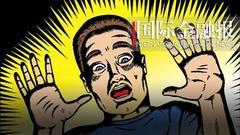 金亚科技欺诈上市东窗事发 将成下一个欣泰电气?
