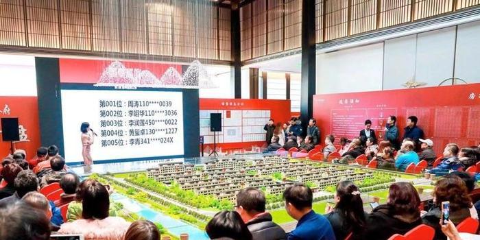 北京城建·宽院·国誉府开盘 开发商:当天热销10亿元