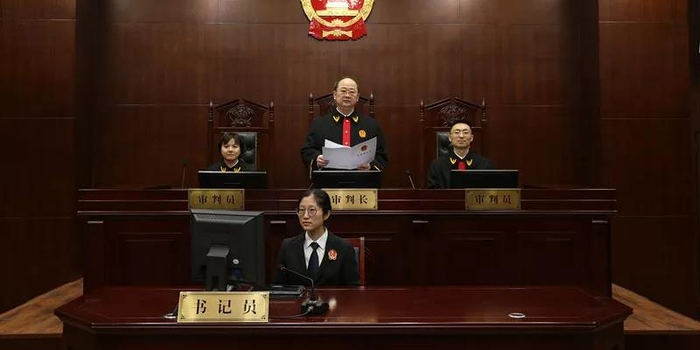 受贿4千余万 浙江丽水原副市长林康一审获刑14年