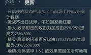 刀塔自走棋3月5日更新:加入狂战斧猎人增强龙骑削弱