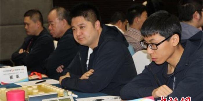 黑龙江队夺2018年中国象棋锦标赛男团冠军(图