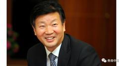 保险高管大轮换:华润总经理罗熹任中国太平掌舵人