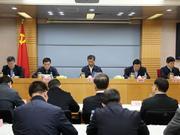 刘伟同志任社保基金会理事长、党组成员(图)