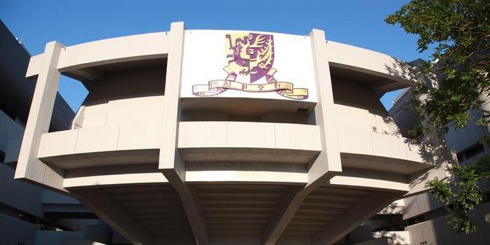 香港中文大学今日恢复运作 入校园需出示有效证件