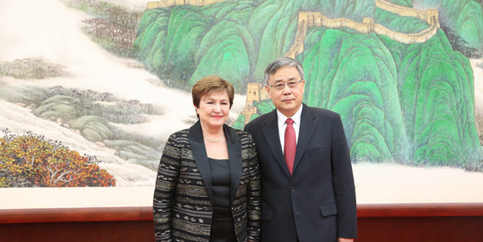 央行党委书记郭树清会见IMF总裁格奥尔基耶娃