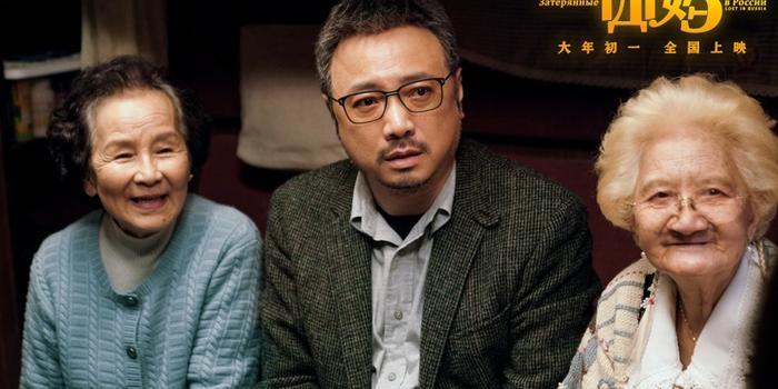 徐峥新片《囧妈》24亿票房保底背后 春节档激战打响