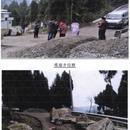 四川男子僱人拉亂石堵路被判刑:公路佔地未得賠償