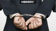"""华为员工在""""重点国家""""波兰被捕 遭指控从事间谍活动"""