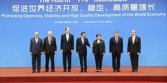 李克强:共同维护经济全球化 应对世界经济下行压力