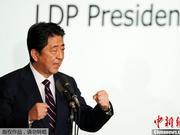 """民调:68%受访者""""无法认同""""安倍赏樱会相关说明"""