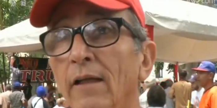 委內瑞拉民眾舉行請愿簽名活動 抗議美制裁