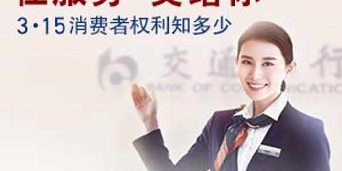 乐玉成:中国减贫成就是最好的人权故事