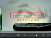 小罐茶一年卖了20亿 如今被指虚假宣传和收智商税