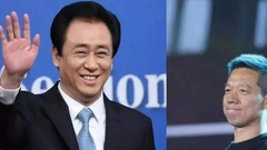 贾跃亭提起仲裁欲踢恒大出局 花光8亿美元再要7个亿