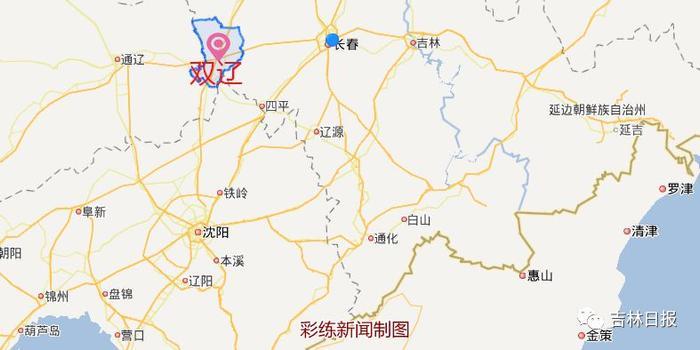 双辽市人口_长春公主岭市与四平双辽市 基本情况介绍与吉林县域对比研究