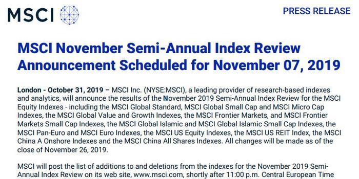 A股迎来MSCI第三步扩容计划 11月8日公布评估结果