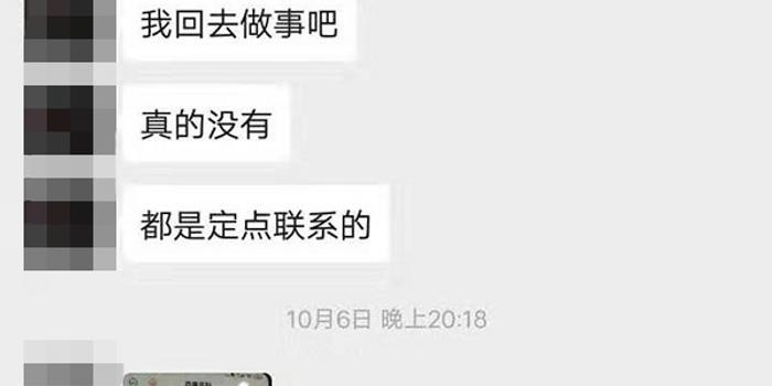 南昌19岁男子失联一个月后坠亡 警方将4人刑拘